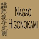 Nagao Higonokami